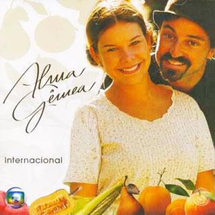 Саундтрек бразильского сериала ГОЛОС СЕРДЦА (Родственная душа) - Alma gemea Trilha Sonora Internacional (2005)