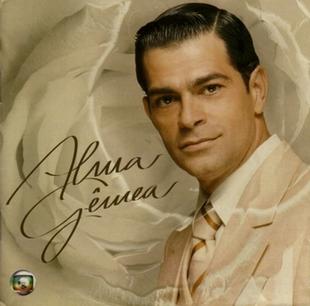 Музыка из бразильского сериала ГОЛОС СЕРДЦА (Родственная душа) - Alma Gemea Trilha Sonora Nacional (2005)