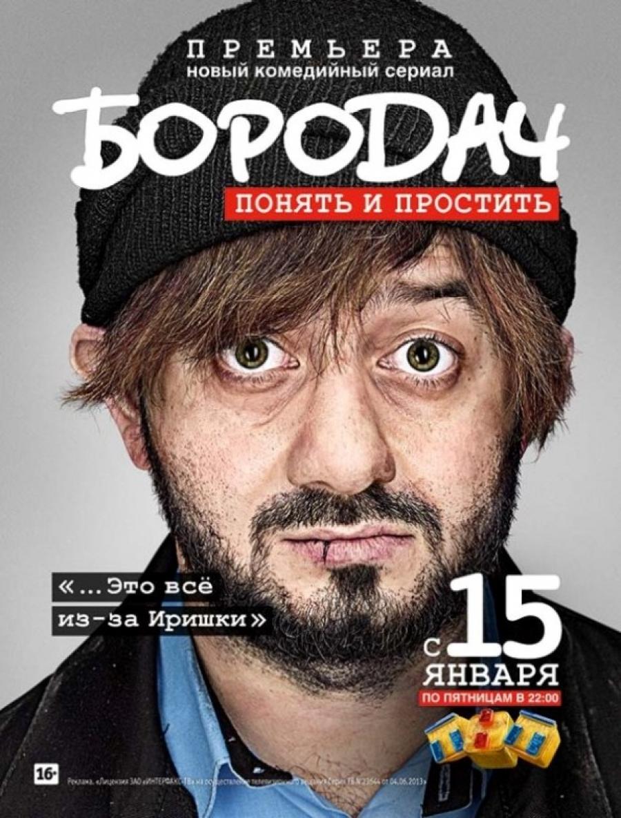 смотреть русский сериал капитанша 2017