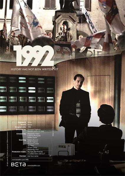 1992 (сериал, 2015) - ПОСТЕР.jpg