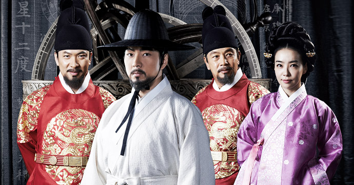 Дорама Чан Ён Силь ( 장영실 , Jang Yeong-Sil,  Jang Youngsil. The Greatest Scientist of Joseon) - 2016.jpg