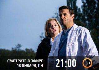 Сериал Сын моего отца - 2016 (Россия-1).jpg