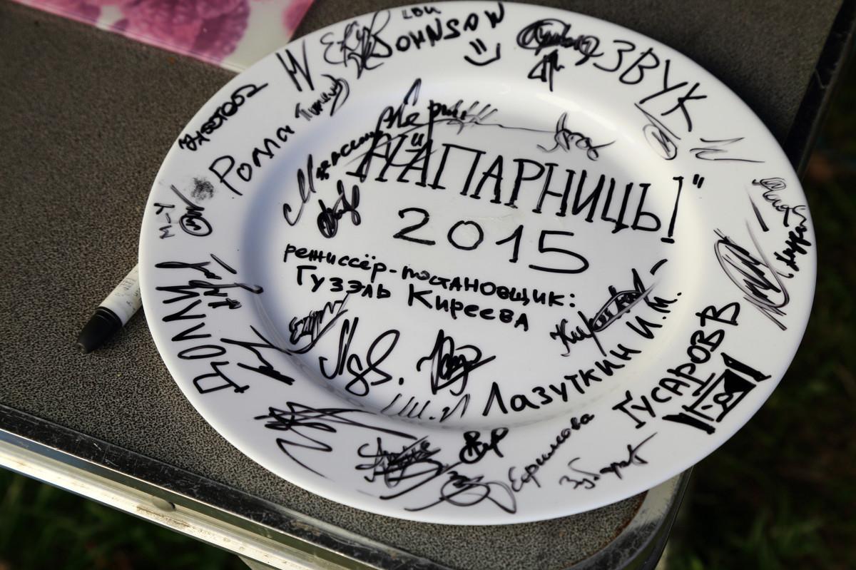 Сериал Напарницы (Домашний) - фото со съемок 01.JPG