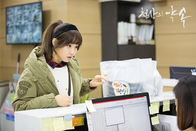 Дорама Обещание небес (천상의 약속, Cheonsangui Yaksok, Heaven's Promise) - кадры из сериала (01).jpg