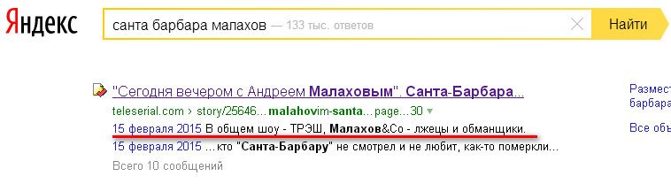 malakhov.png