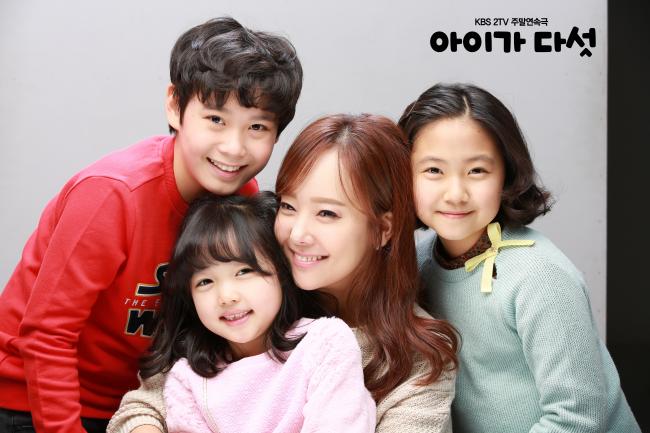 Пять детей ( 아이가 다섯, Aiga Dasut) - каст сериала.png