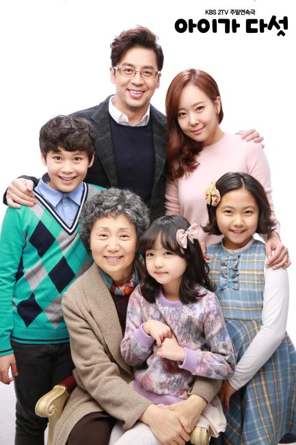 Дорама Пять детей ( 아이가 다섯, Aiga Dasut) - каст сериала.png