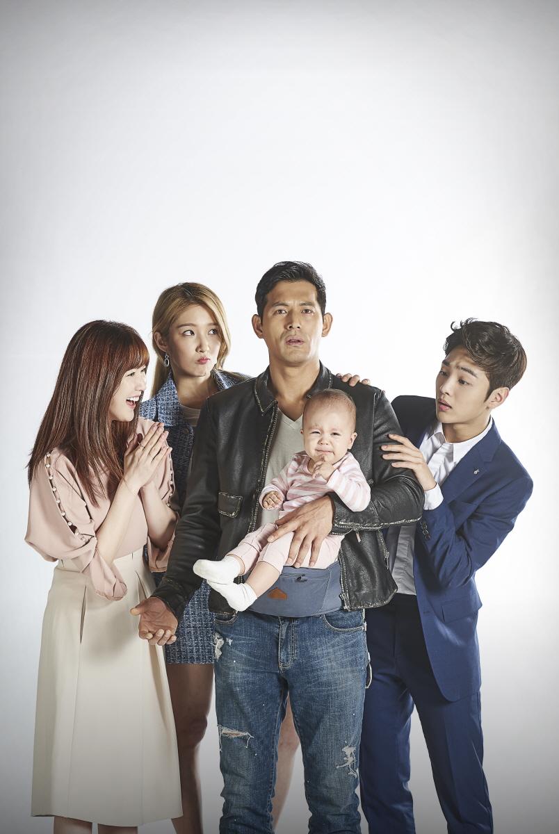 Дорама Мой малыш (마이 리틀 베이비, My Little Baby) - каст сериала.jpg