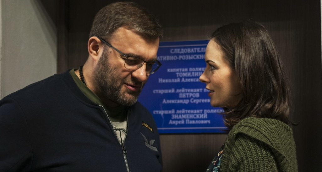 Гадалка (сериал, 2019).jpg