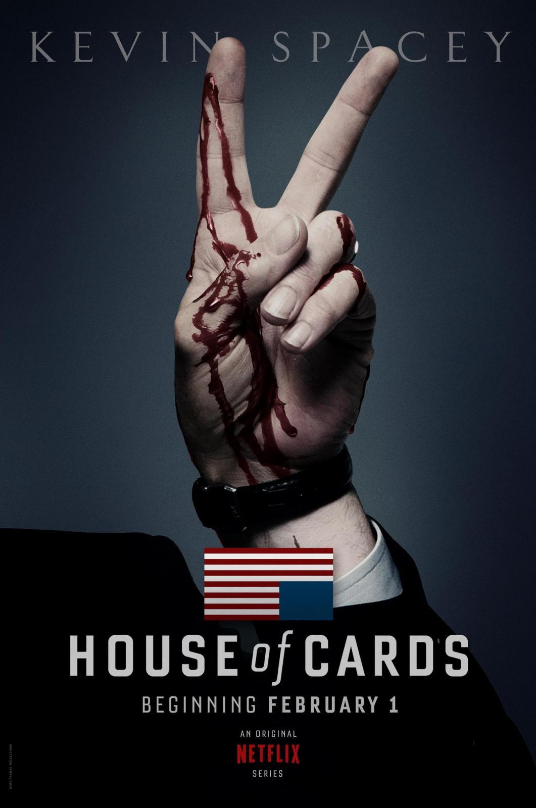 Карточный домик (House of Cards, Netflix) - постер 1 сезона.jpg
