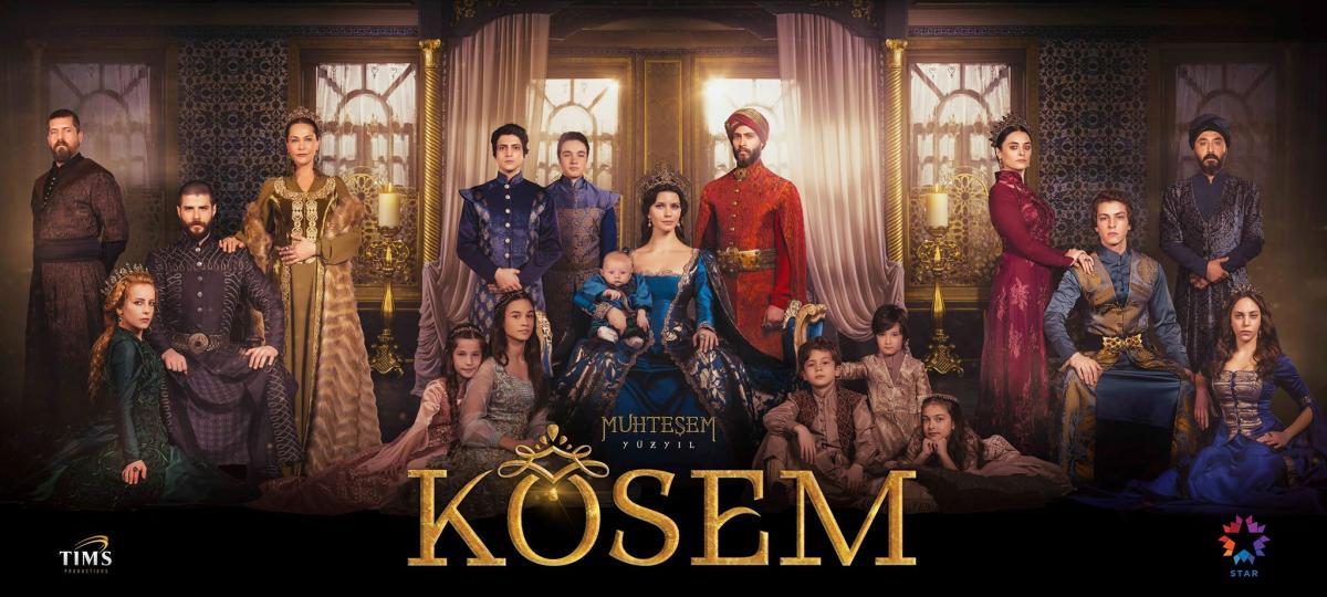 «Косем Султан 1 Серия» — 1991