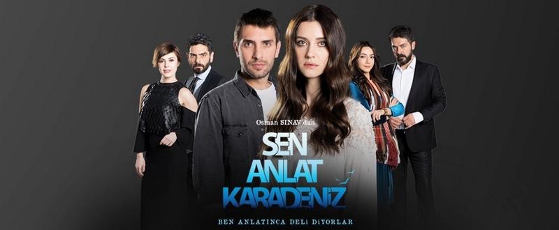 Турецкий сериал Ты расскажи, Карадениз - Sen Anlat Karadeniz (2018).jpg