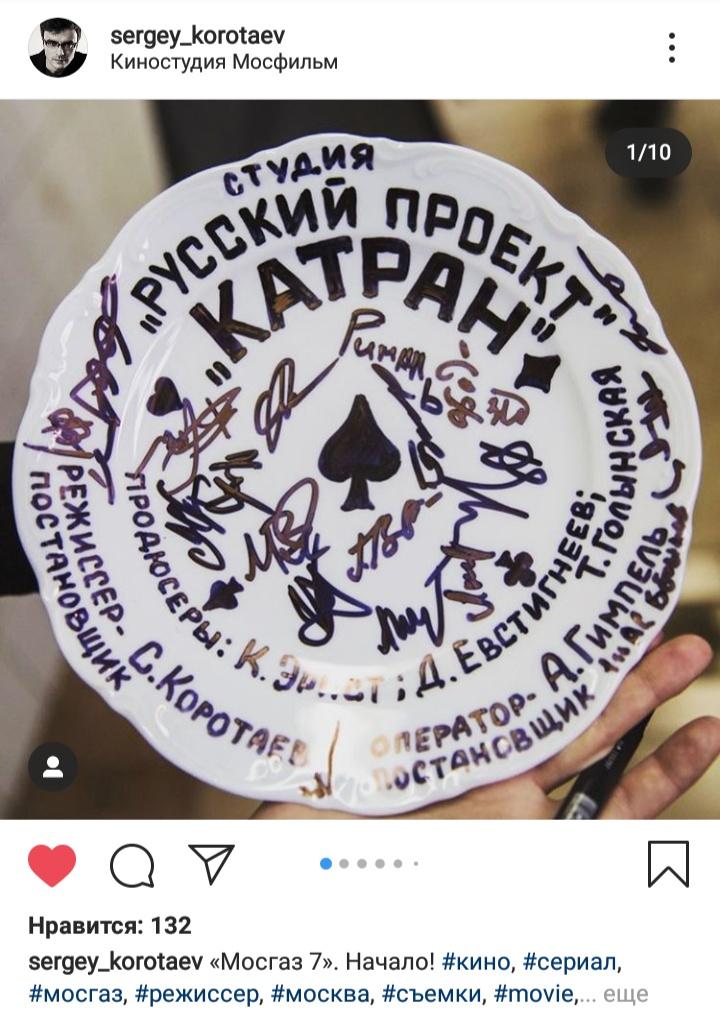 Новое дело майора Черкасова, 7 сезон - Катран (Мосгаз 7)