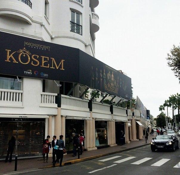 кесем-султан-2015-канны.jpg