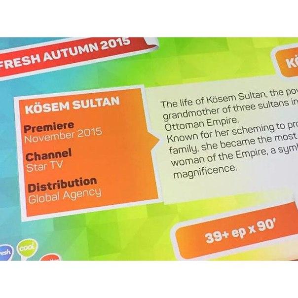 кесем-султан-премьера-сериала.jpg