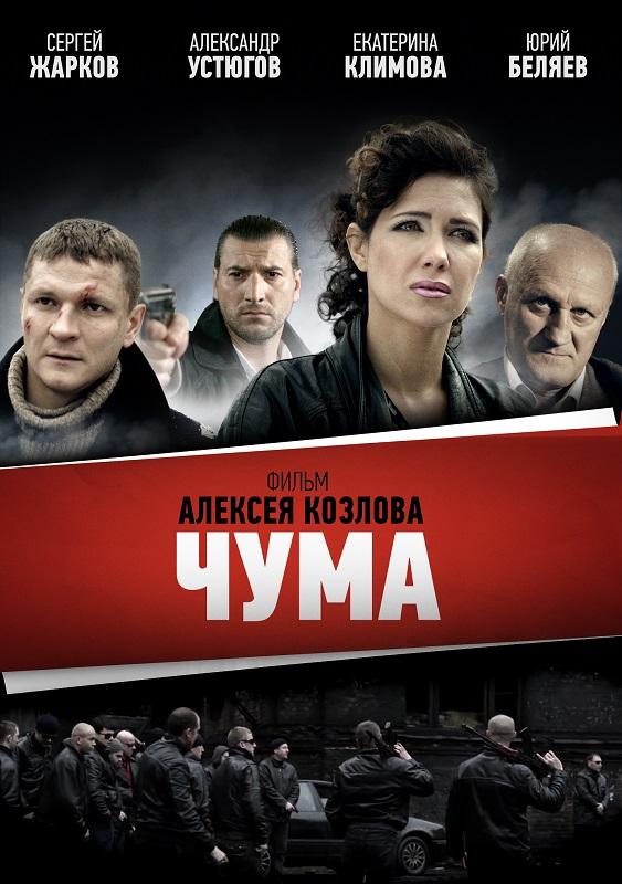 Смотреть фильм красотка 2014 русский фильм