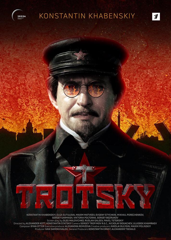 Сериал Троцкий (Россия)