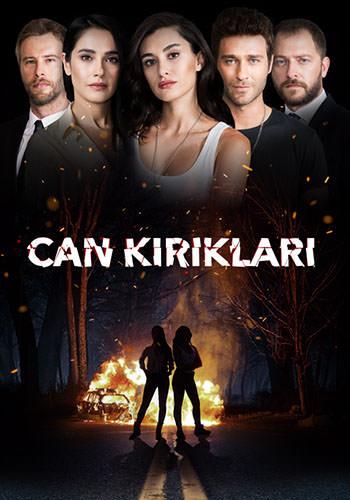 Сериал ОСКОЛКИ ДУШИ ~ CAN KIRIKLARI (Турция)