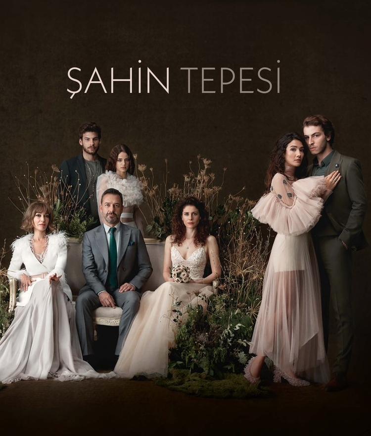 Сериал Соколиный холм ~ Sahin Tepesi ~ Falcon Crest (Турция)