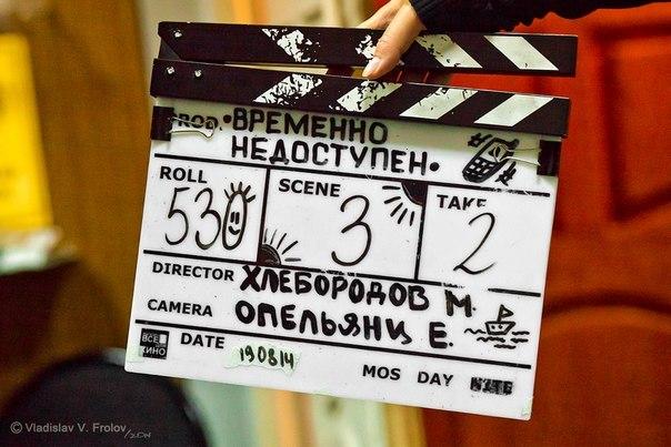 Сериал Временно недоступен (Россия, 2015) - фото со съемок (01).jpg